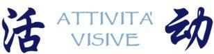 Attività visive